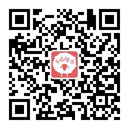 qrcode_for_gh_ad1f0390d139_258.jpg