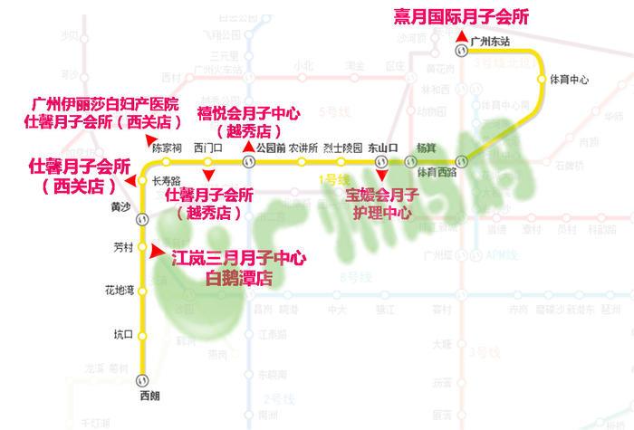 1号线地图_副本.jpg
