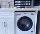 一波三折的洗衣机柜
